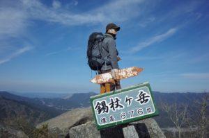 【登山】錫杖ヶ岳-標高676mに詰まった稜線・岩場・沢